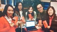 Internet team 2
