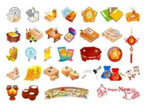 CNY goods